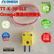 3.0m OMEGA K-TYPE Thermocouple TT-K-30-SLE