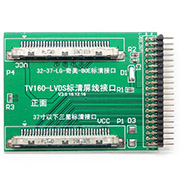 "TV160 LVDS BOE Conversion Link Board for LG CHIMEI 32-37""Samsung 37""Below"