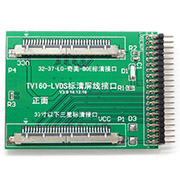 TV160 LVDS BOE Conversion Link Board for LG CHIMEI Samsung