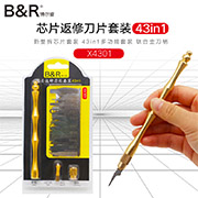 B&R 43in1 Chip Repair Tool Set CPU Scraper Removal Chip